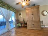 697 93rd Ave - Photo 17