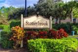7515 Stoneybrook Dr - Photo 3