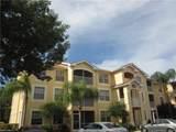 4635 Saint Croix Ln - Photo 8