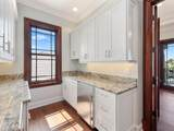 1198 Bond Ct - Photo 10