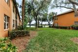 21730 Southern Hills Dr - Photo 4