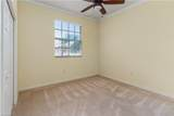 3524 Cherry Blossom Ct - Photo 14