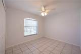 643 108th Ave - Photo 6