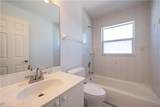 643 108th Ave - Photo 8