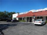 2650 Airport Rd - Photo 4
