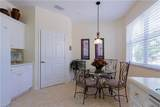 3985 Bishopwood Ct - Photo 4