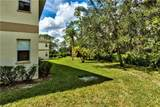 610 Luisa Ct - Photo 4