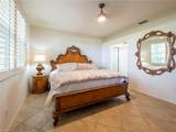 8380 Excalibur Cir - Photo 15