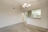 8275 Key Royal Cir - Photo 11