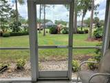 5980 Amherst Dr - Photo 15