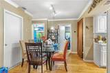 864 110th Ave - Photo 8