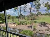 123 Palm Dr - Photo 2