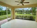 5301 Guadeloupe Way - Photo 11