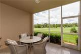 8380 Heritage Links Ct - Photo 2