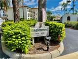 601 Augusta Blvd - Photo 2