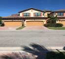 17290 Cherrywood Ct - Photo 1
