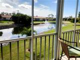 200 Forest Lakes Blvd - Photo 9