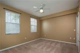 12950 Positano Cir - Photo 6
