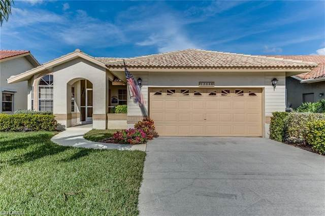 12446 Kelly Sands Way, Fort Myers, FL 33908 (MLS #220022443) :: Florida Homestar Team