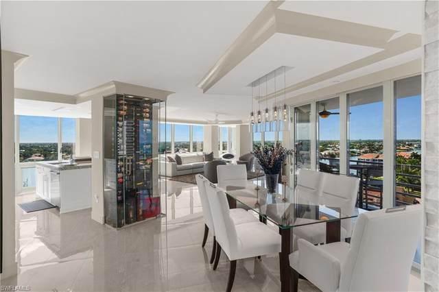 4751 Gulf Shore Blvd N #1205, Naples, FL 34103 (MLS #220041538) :: Palm Paradise Real Estate