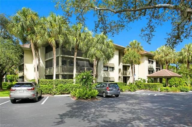 3651 Wild Pines Dr #202, Bonita Springs, FL 34134 (#220045481) :: We Talk SWFL
