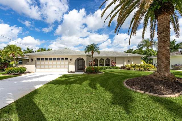 167 SW 51st Ter, Cape Coral, FL 33914 (MLS #220061587) :: RE/MAX Realty Group