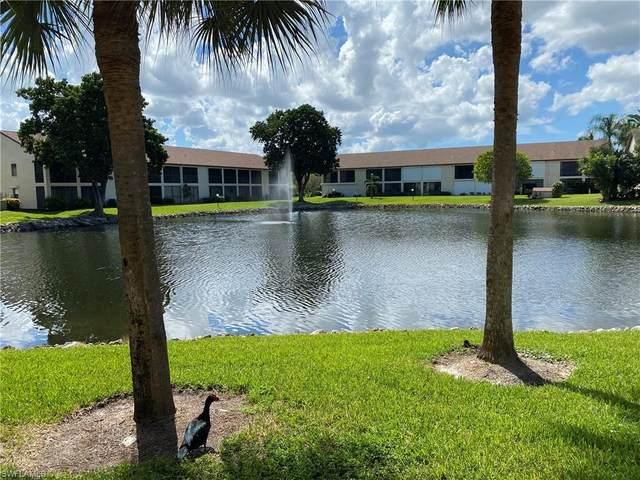 9271 Central Park Dr #101, Fort Myers, FL 33919 (MLS #220061827) :: Dalton Wade Real Estate Group