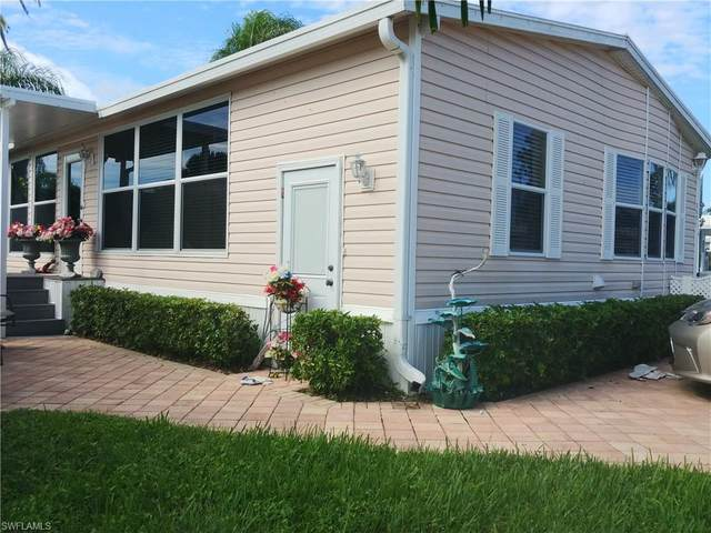 2051 Crystal Lake Dr, Naples, FL 34119 (#220067968) :: We Talk SWFL