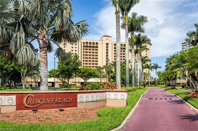 100 N Collier Blvd #203, Marco Island, FL 34145 (#220072357) :: Vincent Napoleon Luxury Real Estate