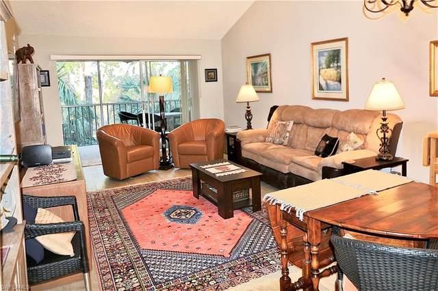 3012 Sandpiper Bay Cir D301, Naples, FL 34112 (MLS #220077343) :: Uptown Property Services