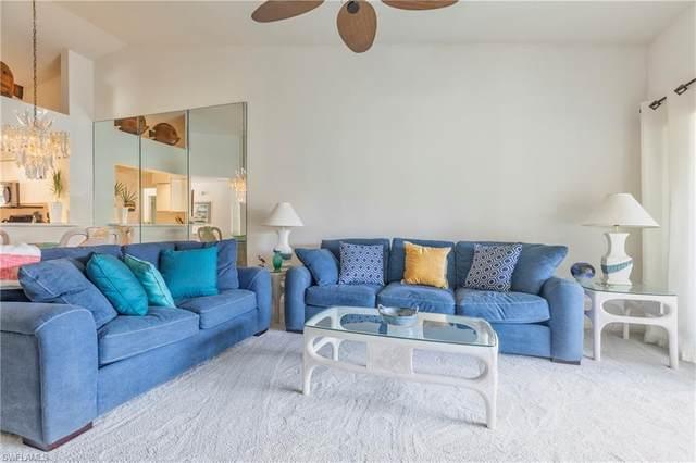 4110 Sawgrass Point Dr #204, Bonita Springs, FL 34134 (#220077682) :: Caine Luxury Team
