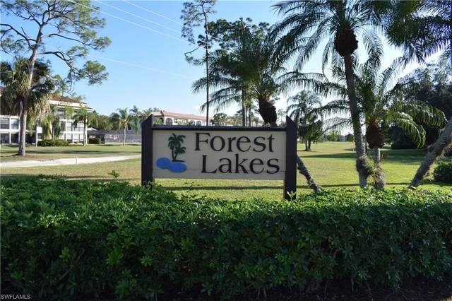 1083 Forest Lakes Dr #6105, Naples, FL 34105 (MLS #221014540) :: RE/MAX Realty Group
