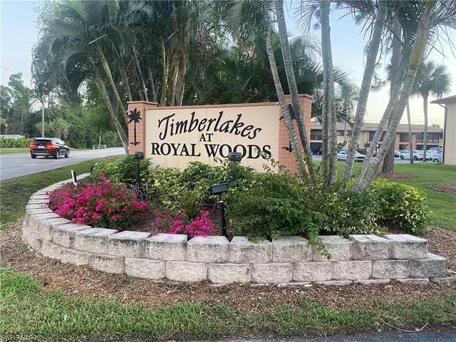 17420 Birchwood Ln #1, Fort Myers, FL 33908 (MLS #221020817) :: Premiere Plus Realty Co.
