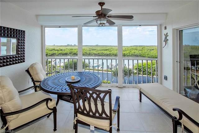 13105 Vanderbilt Dr #602, Naples, FL 34110 (MLS #221026336) :: #1 Real Estate Services
