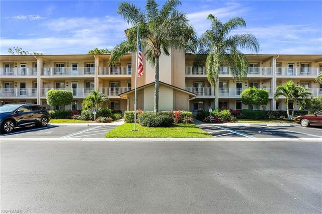 7320 Glenmoor Ln #2109, Naples, FL 34104 (MLS #221026429) :: Premier Home Experts