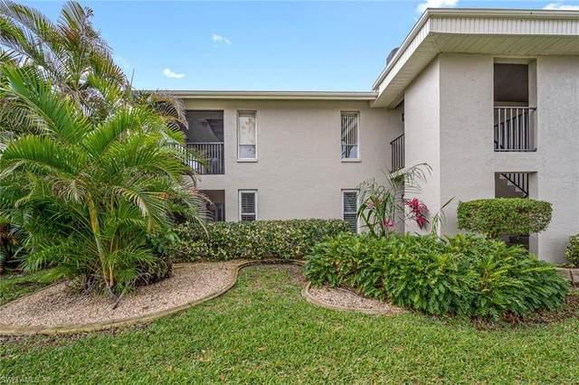 4205 SE 19th Ave #101, Cape Coral, FL 33904 (MLS #221029349) :: Team Swanbeck