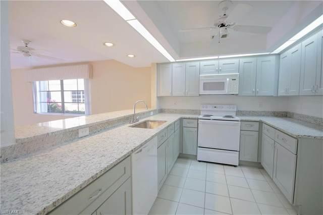 4159 Kirby Ln, Estero, FL 33928 (MLS #220024275) :: Palm Paradise Real Estate