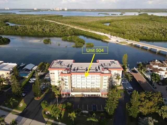 25901 Hickory Blvd #504, Bonita Springs, FL 34134 (MLS #220072083) :: The Naples Beach And Homes Team/MVP Realty