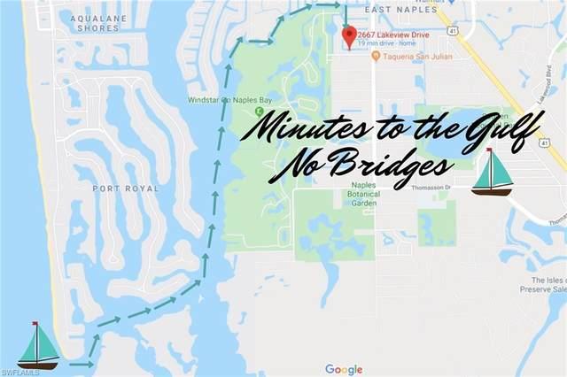2667 Lakeview Dr, Naples, FL 34112 (MLS #220010666) :: Clausen Properties, Inc.