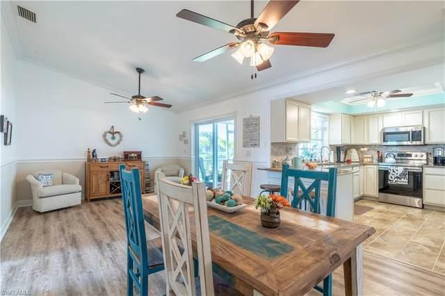 318 NE 20th St, Cape Coral, FL 33909 (MLS #221068630) :: Dalton Wade Real Estate Group