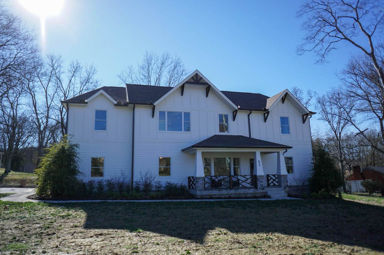 823 Summerly Dr - Photo 1
