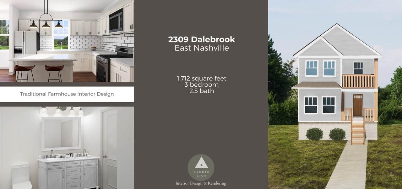 2309 Dalebrook Ct - Photo 1