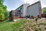 524 Cold Stream Place - Photo 25
