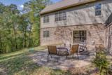 1064 Founders Ln - Photo 17
