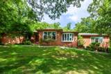 704 Summerly Dr - Photo 1