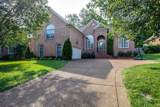 6052 Brentwood Chase Dr - Photo 2