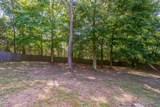 111 Cedar View Dr - Photo 23