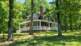 1267 Wades Branch Rd - Photo 1
