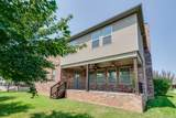 1208 Stockwell Dr - Photo 28