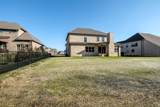 2061 Autumn Ridge Way (Lot 246) - Photo 44